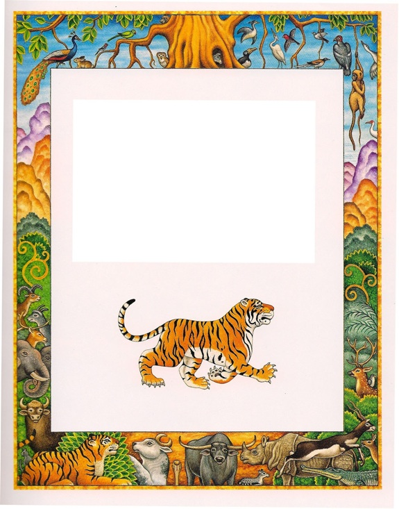 Heart of a Tiger, Mughal style preface frame